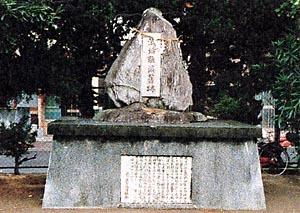 田辺素描-熊野詣と水垢離、潮垢離