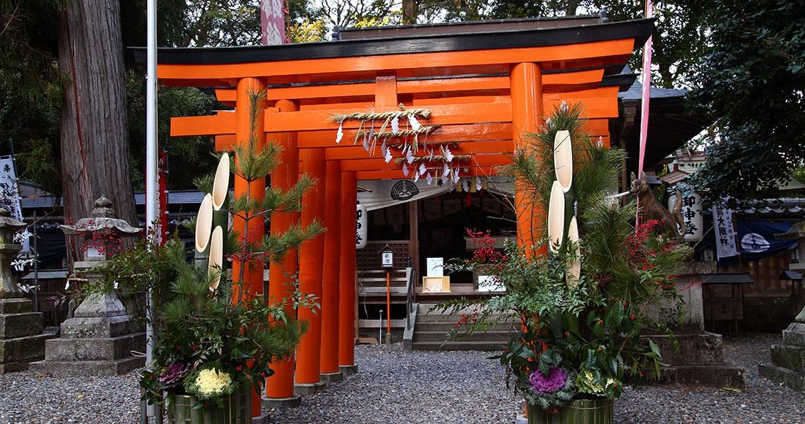 伊作田稲荷神社