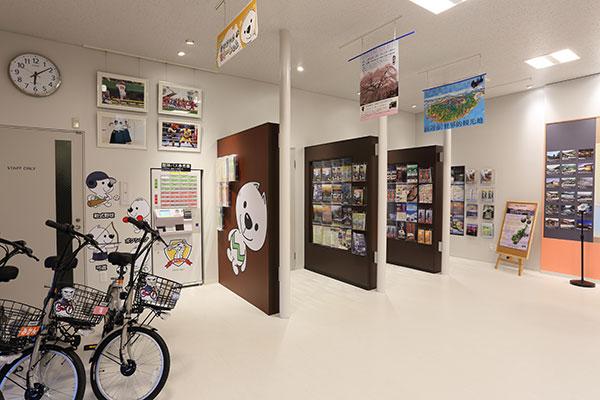 田辺市観光センター パンフレットコーナー