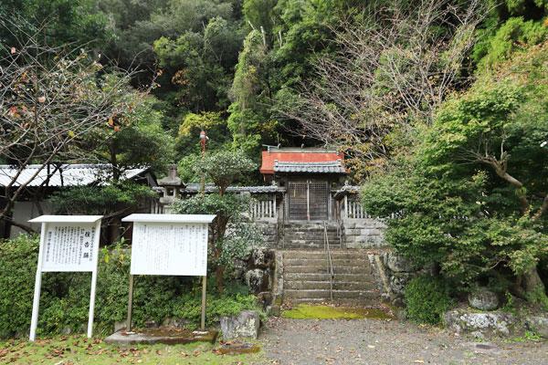 長野八幡神社
