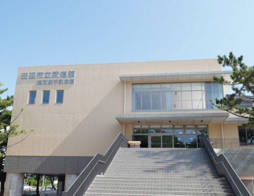 植芝盛平記念館