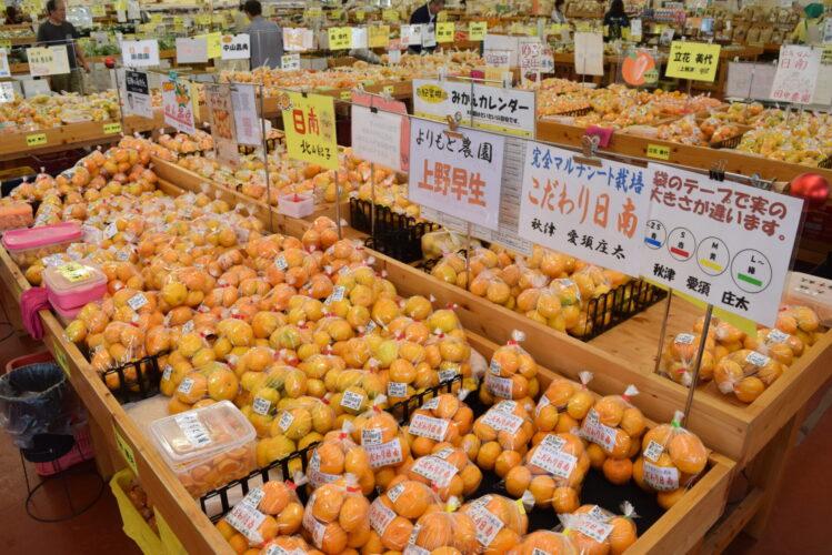 ファーマーズマーケット「紀菜柑」