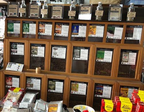茶葉とコーヒー豆 もりかわ
